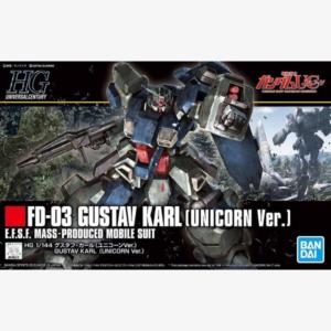 FD-03 Gustav karl (unicorn ver.) HGUC 1:144 scale model