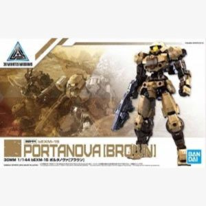 bEXM-15 Portanova 30mm 1:144 scale model Brown