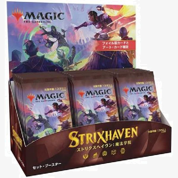 Strixhaven Set Booster JP